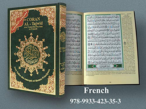 Tajweed Quran (Whole Quran, With French Translation) (Arabic and French) (French Edition)(Color may vary) Dar Al-Maarifah