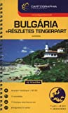 Bulgaria Atlas W/Coastal Detail (Country Atlas)