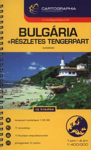 Bulgaria Atlas W/Coastal Detail (Country Atlas)