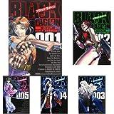 BLACK LAGOON 1-11巻 新品セット (クーポン「BOOKSET」入力で+3%ポイント)