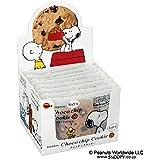 ブルボン チョコチップクッキー(スヌーピー) 3箱入