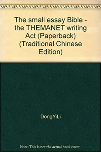 Good High School Essays The Small Essay Bible  The Themanet Writing Act Paperback Traditional  Chinese Edition Amazoncom Books Essay On My School In English also Thesis Examples For Argumentative Essays The Small Essay Bible  The Themanet Writing Act Paperback  Essays On Science And Technology