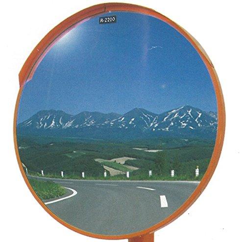 アクリルカーブミラー 丸型 1000φ 道路反射鏡 設置基準合格品 B00AIG9N86 28300