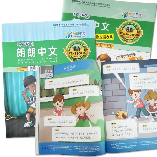 Yes! Chinese :Langlang Chinese Book 6A (Textbook (6A) + Workbook (6A) Included) PDF