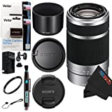 Sony E 55-210mm F4.5-6.3 OSS Lens for ILCE-7, ILCE-7R, ILCE-7S, NEX-3, NEX-5, NEX-C3, NEX-5N, NEX 5T, A3000, A5000, A6000, A3500, A5100 Sony E-Mount Cameras (Silver) + Pixi-Battery Accessory Bundle