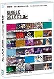 AKB48 2013 真夏のドームツアー~まだまだ、やらなきゃいけないことがある~SINGLE SELECTION (2枚組Blu-ray)