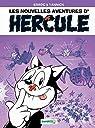 Hercule, tome 4 par Yannick
