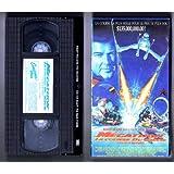 MÉGATHON, LA COURSE DU SIÈCLE V.F. Fire, Ice and Dynamite AKA Feuer, Eis & Dynamit (EN FRANÇAISE (DOUBLÉ AU QUÉBEC), FILM VHS, NTSC).