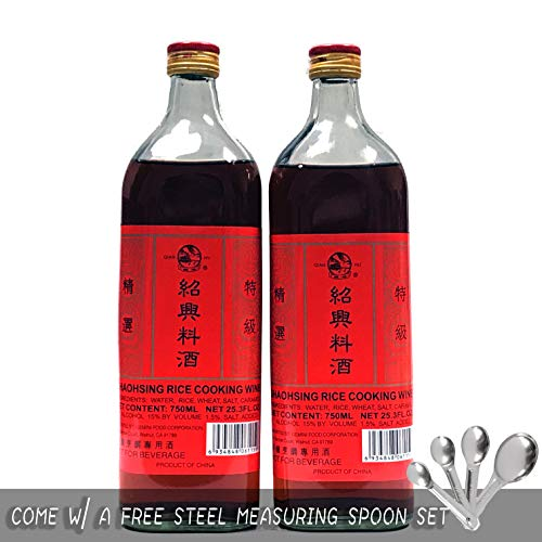 Qian Hu Chinese Shaohsing Rice Cooking Wine (Red) - 750ml | 2 Pack w/FREE Steel Measuring Spoon Set (Best Red Wine For Cooking)