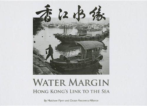 water-margin-hong-kongs-link-to-the-sea-by-flynn-matthew-2013-hardcover