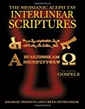 img - for Messianic Aleph Tav Interlinear Scriptures Volume Four the Gospels, Aramaic Peshitta-Greek-Hebrew-Phonetic Translation-English, Red Letter Edition Study Bible book / textbook / text book