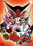 タイムボカンシリーズ「ヤッターマン」DVD-BOX 2