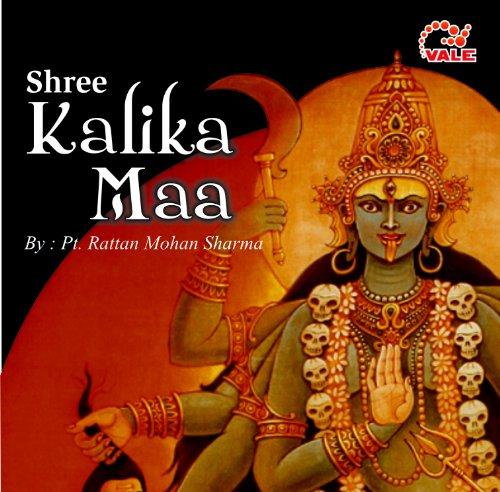 Shree Kalika Maa Audio CD