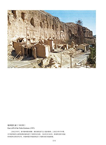 Sample pages of Grotto Art of China: Yulin Grotto (ISBN:9787534472770)
