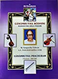 Ganamrutha Bodhini (Sangeetha Bala Padam) English