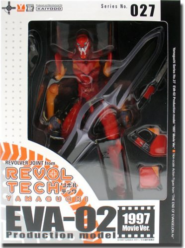 Movie Version Pvc Figure - Revoltech: Nigouki Movie Version PVC Figure