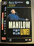 Barry Manilow Manilow Live Karaoke CHINESE
