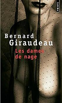 Les dames de nage par Giraudeau