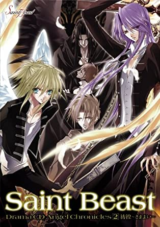 Assistir Saint Beast Angel Chronicles Online