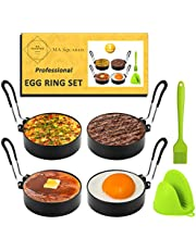 Egg Rings, 4 Pack MASQUARED Stainless Steel Egg Ring Molds With Non-Stick, Professional Grade Quality Breakfast Household Mold Tool Cooking For Frying Egg McMuffin, Sandwiches, Shaping Eggs.