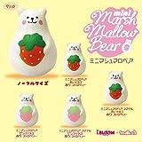 ibloom Marshmallow Bear Squishy Mr. White
