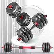 RUNWE 60-70-80-90 lb Adjustable Dumbbell Set, RUNWE Adjustable Dumbbell Adjustable Weights Home Gym Barbell We