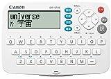 Canon Japanese/English Electronic Dictionary