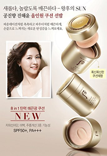 The History of Whoo Gongjinhyang Jin Hae Yoon All in One Cushion Sun Balm (SPF 50+, PA+++)_13g