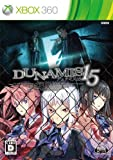 DUNAMIS15 (通常版) - Xbox360