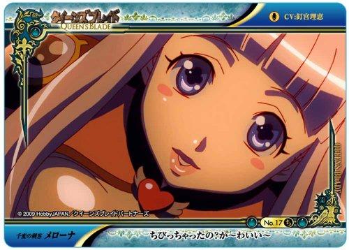 クイーンズブレイド かるたカード2 (よみあげCDつき!) メローナ、メナス、アイリ