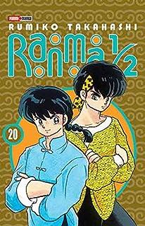 ranma 1 2 vol 20