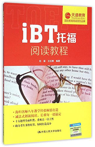 iBT TOEFL Reading Course