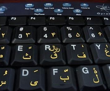 persische tastatur