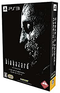 Resident Evil. Biohazard: HD Remaster - Collector's Package - [Importación JP]