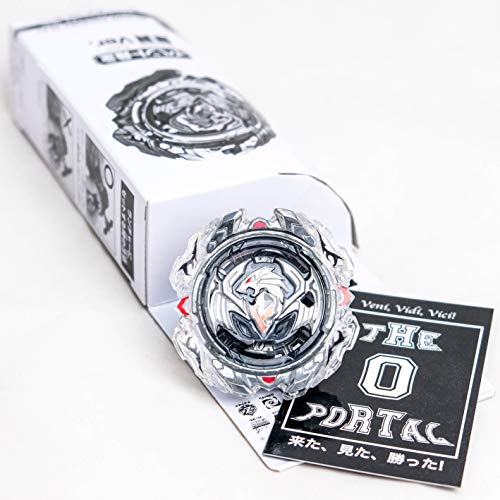 (Beyblade Burst Z B-00 Silver Wing Revive Phoenix 10 Friction Limited Edition - THEPORTAL0)