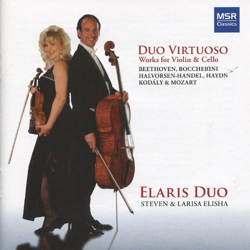 Duo Virtuoso - Works for Violin & ()