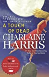 : A Touch of Dead (Sookie Stackhouse: The Complete Stories)