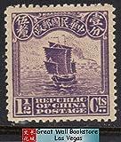 China Stamps %2D 1919 %2C Sc 240%2C Junk