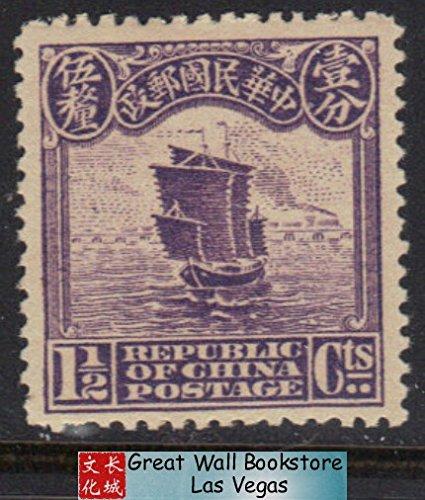 China Stamps - 1919, Sc 240, Junk (First Peking Printing), MNH (disturbed gum), F-VF
