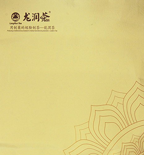 Yunnan Longrun Pu-erh Tea Cake -Dali(Year 2010,Fermented, 357g) by Yunnan Longrun Pu-erh Tea (Image #2)