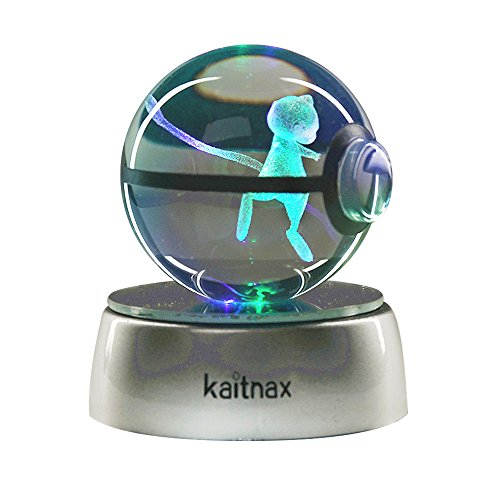 Kaitnax 3D Laser Etched Crystal Ball(50mm) Lamp with LED Base -