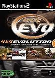 4 x 4 Evolution 2