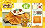 Re-Ment Rilakkuma Kotatsu Japanese Dolls Miniature table