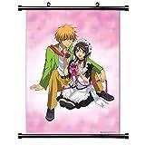 Kaichou wa Maid-sama Anime Fabric Wall Scroll Poster (16 x 23) Inches. [WP]Kaichou-20