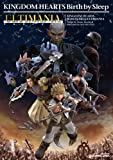 Kingdom Hearts Birth by Sleep Artimania (SE-MOOK) JAPANESE GAME BOOK