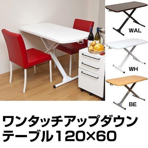 ワンタッチアップダウンテーブル120幅sk-lci120カラー:ホワイト B0077K7HFW