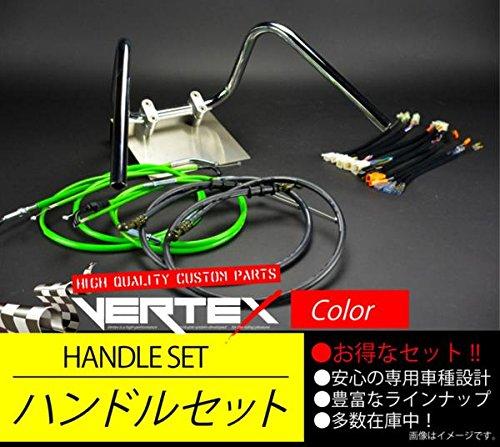 CB400SF スーパーフォア アップハンドル アップハンドル セット 99-03 しぼりアップハンドル 25cm グリーンワイヤー B075HG2GW2