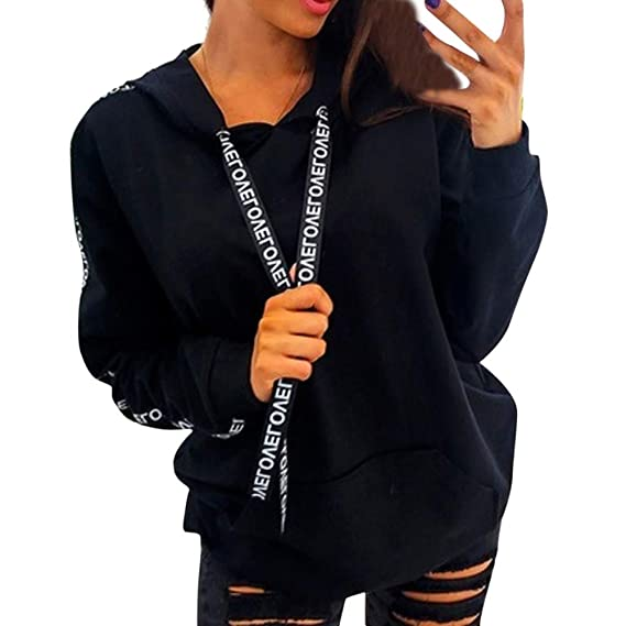 f5b3bf890a BaZhaHei Ladies Ribbon Solid Color Loose Hoodie Long Sleeve Sweatshirt  Hooded Pullover Tops Plus Size Women Tops Shirt  Amazon.co.uk  Clothing