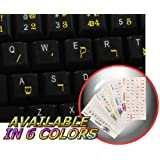 HEBREW KEYBOARD STICKERS WITH YELLOW LETTERING ON TRANSPARENT BACKGROUND
