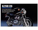 1982 Kawasaki KZ750 LTD 750 Motorcycle Factory Photo